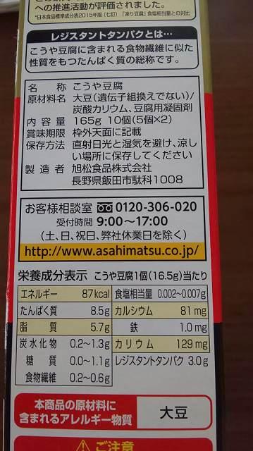 f:id:ushio-salt:20190817070649j:plain