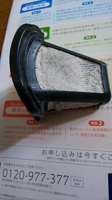 f:id:ushio-salt:20190912140043j:plain