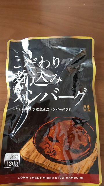f:id:ushio-salt:20191001133949j:plain