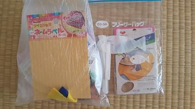 f:id:ushio-salt:20191018093551j:plain