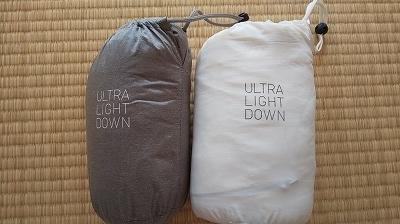 f:id:ushio-salt:20191030113333j:plain