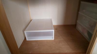 f:id:ushio-salt:20191101135407j:plain