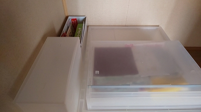 f:id:ushio-salt:20191101135855j:plain
