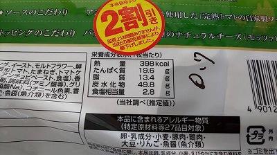 f:id:ushio-salt:20191105045246j:plain