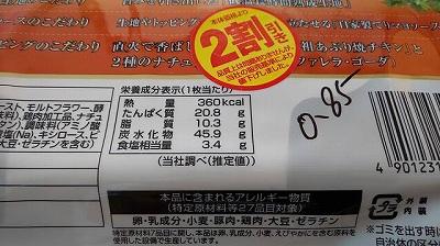 f:id:ushio-salt:20191105045402j:plain