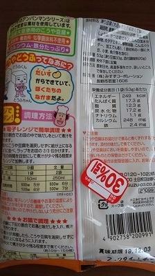 f:id:ushio-salt:20191203133549j:plain