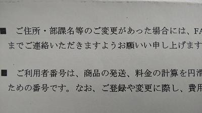 f:id:ushio-salt:20191214072147j:plain