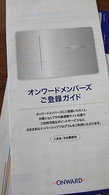 f:id:ushio-salt:20191214072306j:plain
