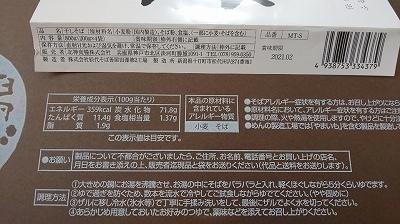 f:id:ushio-salt:20200108125709j:plain