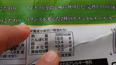 f:id:ushio-salt:20200110053100j:plain