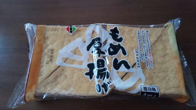 f:id:ushio-salt:20200115104318j:plain