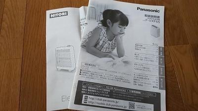 f:id:ushio-salt:20200116131400j:plain