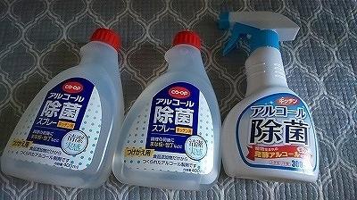 f:id:ushio-salt:20200118054305j:plain