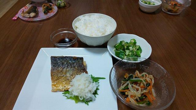 f:id:ushio-salt:20200120110304j:plain