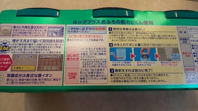 f:id:ushio-salt:20200122124211j:plain