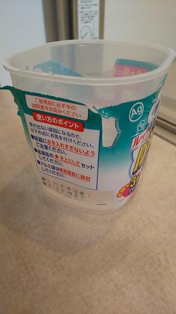 f:id:ushio-salt:20200122124300j:plain