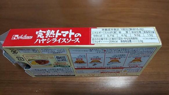 f:id:ushio-salt:20200123105424j:plain