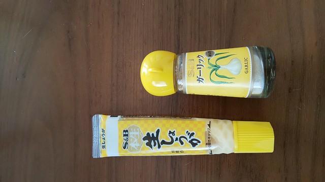 f:id:ushio-salt:20200126061148j:plain