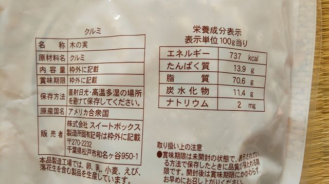 f:id:ushio-salt:20200127102156j:plain