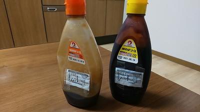 f:id:ushio-salt:20200130050937j:plain