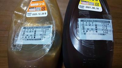 f:id:ushio-salt:20200130051230j:plain