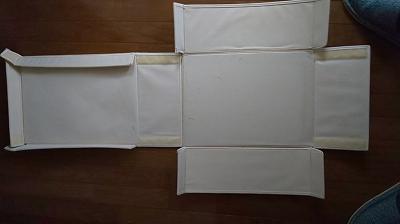 f:id:ushio-salt:20200130100445j:plain