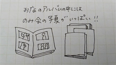 f:id:ushio-salt:20200130111533j:plain