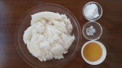 f:id:ushio-salt:20200204051324j:plain