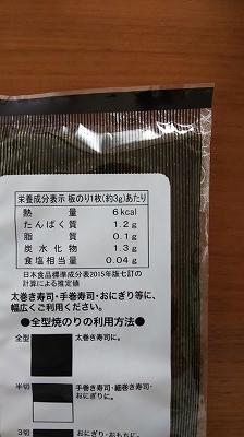 f:id:ushio-salt:20200204053315j:plain