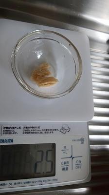 f:id:ushio-salt:20200204054639j:plain