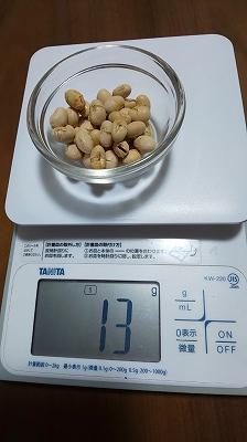 f:id:ushio-salt:20200204060040j:plain