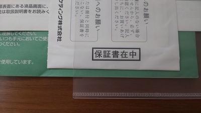 f:id:ushio-salt:20200204124358j:plain