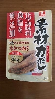 f:id:ushio-salt:20200210100539j:plain