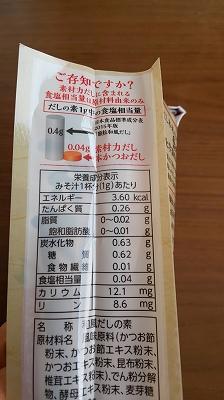f:id:ushio-salt:20200210100624j:plain