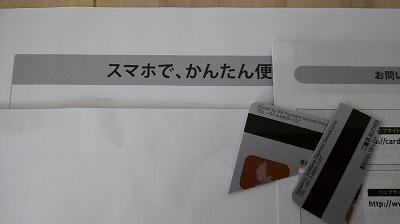 f:id:ushio-salt:20200214120528j:plain