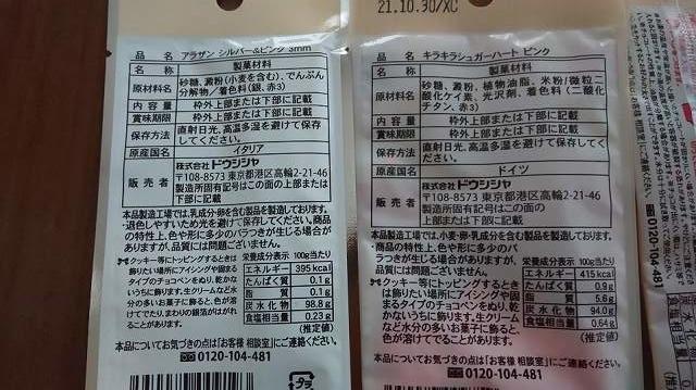 f:id:ushio-salt:20200214142104j:plain