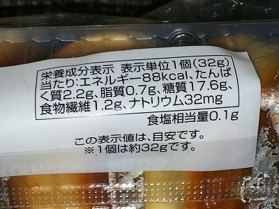 f:id:ushio-salt:20200218053207j:plain