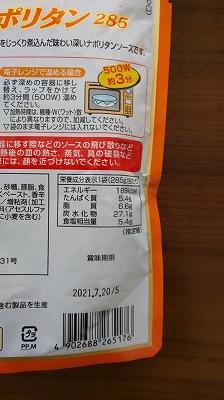 f:id:ushio-salt:20200228054122j:plain