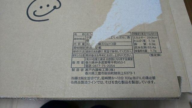 f:id:ushio-salt:20200308053518j:plain