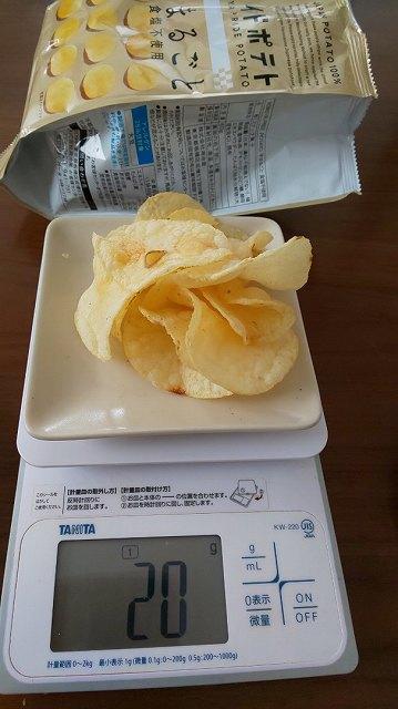 f:id:ushio-salt:20200316051933j:plain