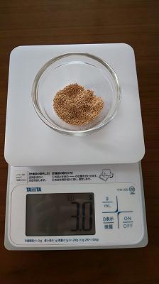 f:id:ushio-salt:20200317053827j:plain