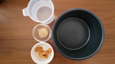 f:id:ushio-salt:20200317125055j:plain