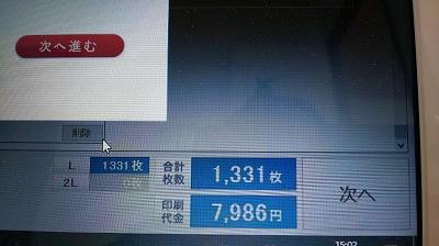 f:id:ushio-salt:20200330103058j:plain