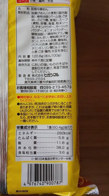 f:id:ushio-salt:20200330143251j:plain