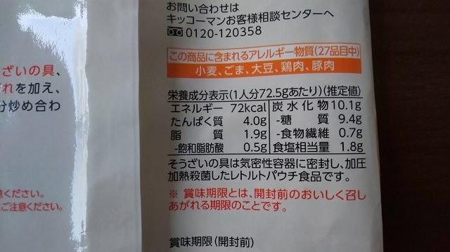 f:id:ushio-salt:20200414123047j:plain