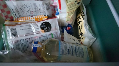 f:id:ushio-salt:20200424061725j:plain