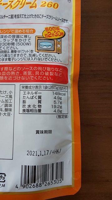 f:id:ushio-salt:20200426050759j:plain