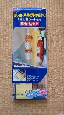 f:id:ushio-salt:20200428074512j:plain