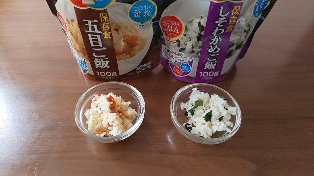 f:id:ushio-salt:20200504050947j:plain