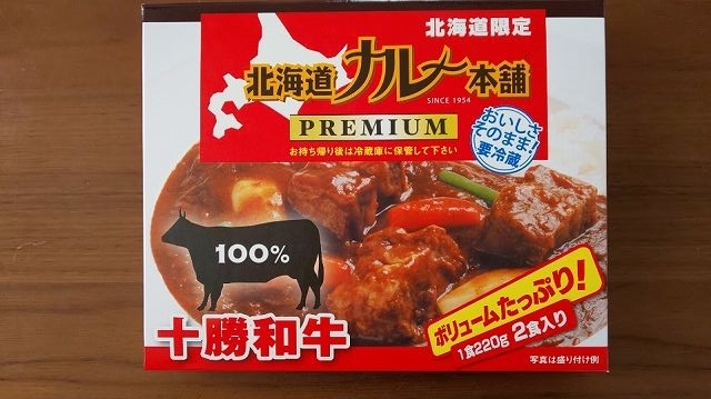 f:id:ushio-salt:20200505053649j:plain